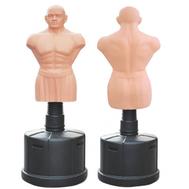 Водоналивной мешок-манекен Boxing Punching Man-Medium (беж) CENTURION, фото 1